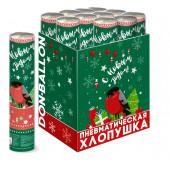 Пневмохлопушка (12/30 см), С Новым Годом! (снегирь), Металлизированные елочки, Зеленый, 1 шт.
