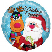 Шар (18''/46 см) Круг, С Новым Годом (Дед Мороз и Олень), на русском языке, 1 шт.
