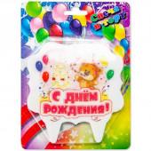 Свеча-надпись, С Днем Рождения! (медвежонок и тортик), 10 см, 1 шт.