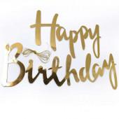 Гирлянда-буквы, Happy Birthday, Золото, 200 см