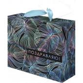 Пакет-коробка подарочный, Поздравляю! (резные листья), Черный, Голография, 22*13*20 см, 1 шт.