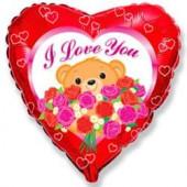 Шар (18''/46 см) Сердце, Медведь с ...