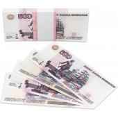 Деньги для выкупа, 500 рублей