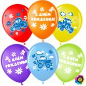 Шар (12''/30 см) С Днем Рождения! (синий трактор), Ассорти, пастель, 2 ст, 25 шт.