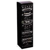Пакет-коробка подарочный для вина, Новогодний виски, Черный, 35*13*8 см, 1 шт.