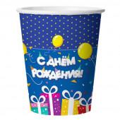 Стаканы (250 мл) С Днем Рождения! (подарки), Синий, 6 шт.