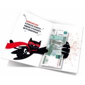 Открытка-конверт для денег, С Днем Рождения, Красавчик! (супергерой), 12*18 см, 1 шт.