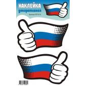 Наклейки Лайк России, Триколор, 1 шт.