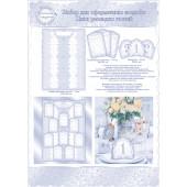 Плакат Свадьба, План-рассадка гостей, Серебро, 42*59 см, 1 шт.