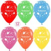 Шар (12''/30 см) Поздравляем! (шары), Ассорти, пастель, 5 ст, 50 шт.