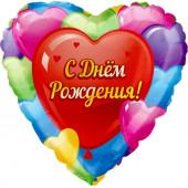 Шар (18''/46 см) Сердце, С Днем Рождения! (разноцветные сердца), на русском языке, в упаковке 1 шт.