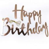 Гирлянда, Happy Birthday (изящный курсив), Розовое Золото, 200 см