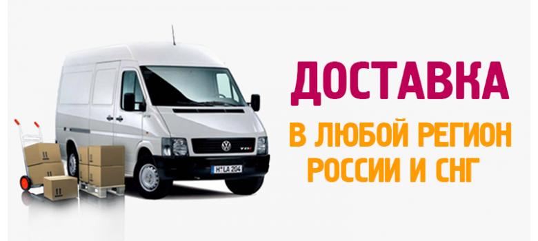 Доставка воздушных шаров оптом по Москве и России