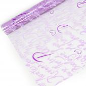 Упаковочная пленка (0,7*8 м) Парижский шик, Сиреневый/Фуше, 1 шт.