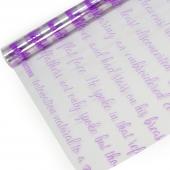 Упаковочная пленка (0,7*8 м) Рукопись, Сиреневый, 1 шт.