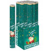 Пневмохлопушка (24/60 см), С Новым Годом!, Металлизированные прямоугольники, Зеленый, 1 шт.