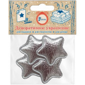 Декоративное украшение Звезда, Серебро, Металлик, 3,3*3,3 см, 4 шт.