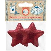 Декоративное украшение Звезда, Красный, Металлик, 5,5*5,5 см, 2 шт.