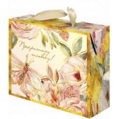 Пакет-коробка подарочный, Прекрасному человеку! (цветы и бабочка), Золото, Металлик, 22*13*20 см, 1