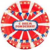 Тарелки (9''/23 см) Цирк, С Днем Рождения!, Красный, 6 шт.