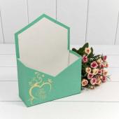 Коробка подарочная Конверт, Ты в моем сердце, Морская волна, 24*18*7 см, 1 шт.