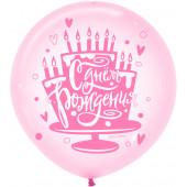 Шар (24''/61 см) С Днем Рождения!, Хрустально-розовый (309), кристалл, 1 ст, 1 шт.